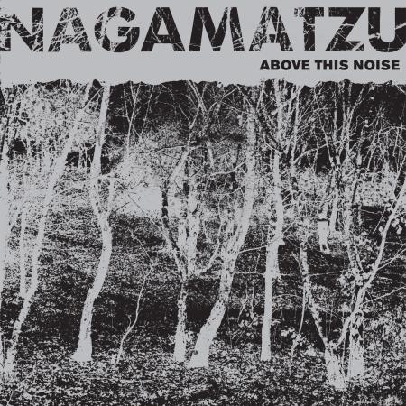 DE127_Nagamatzu
